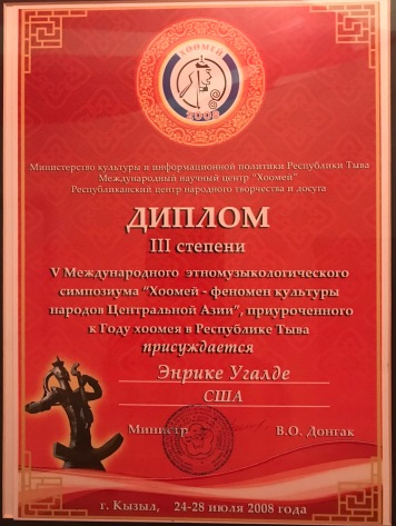 "3rd Place laureate at the 5th internaltional ethnomusicalogical symposium, ""Khöömei-The cultural phenomenon of the poeple's Of Central Asia""."
